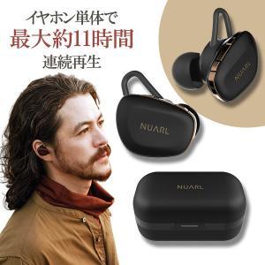 (新製品) NUARL ヌアール N6 Pro マットブラック (N6PRO-MB) Bluetoo...