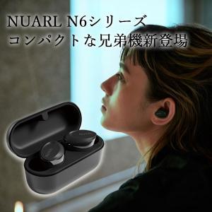 完全ワイヤレス イヤホン NUARL N6 mini ブラック 【N6MINI-BK】Bluetoo...