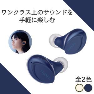 NUARL フルワイヤレスイヤホン N6 mini series2 SE ロイヤルブルー 【N6MI...