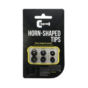 (新製品) ePro audios ePro Horn-shaped Tips S/M/L 各1ペア 【EPR-ET-SML1】イヤーピース イヤホンのゴム|e-earphone