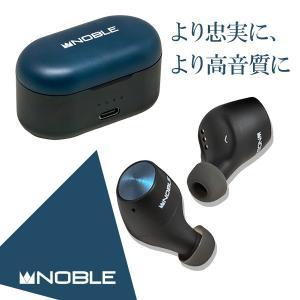 Bluetooth 完全ワイヤレスイヤホン Noble audio FALCON 【NOB-FALC...