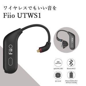FiiO フィーオ UTWS1 MMCX (FIO-UTWS1-MC) MMCX 着脱式イヤホン用 ...