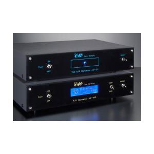 (お取り寄せ) Love Harmony AX-D1/1bit D/A Converter(納期お問い合わせください)|e-earphone