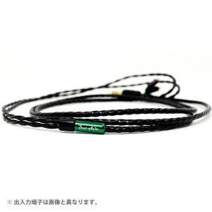 BEAT AUDIO(ビートオーディオ) Emerald - MMCX - 2.5mm4極バランス【BEA-3607】MMCXコネクタ搭載イヤホン用リケーブル