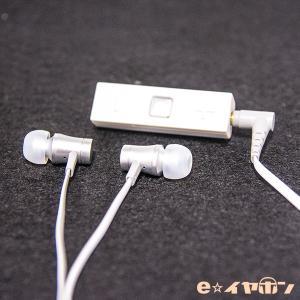 SoftBank SELECTION GLIDiC Sound Air WS-3000/ホワイト SB-WS32-MRST/WH ( Bluetooth ワイヤレスイヤホン)