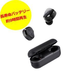 【スペック】 ドライバーユニット:ダイナミック型φ5.6mm 再生周波数帯域:20Hz 〜 20kH...
