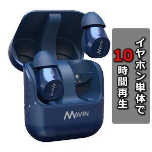 【スペック】 Bluetooth Bluetooth バージョン V 5.0 プロファイル A2DP...