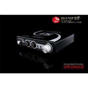 (お取り寄せ) AUDIOTRAK DR.DAC3 ブラック(納期お問い合わせください)|e-earphone
