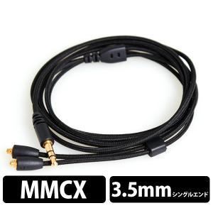 NOBUNAGA Labs TR-SE2 SHUREイヤホンやUltimate Ears UE900...