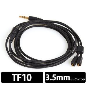 NOBUNAGA Labs TR-UE2 Ultimate Ears Triple Fi.10 / ...