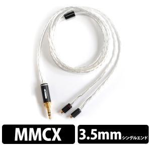 対応機種:SHURE SEシリーズ、Ultimate Ears UE900s、VICTOR HA-F...
