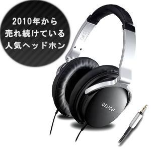DENON デノン AH-D1100-K 密閉型高音質ヘッドホン マツコの知らない世界で紹介されました(2016年6月7日放送分) (送料無料)|e-earphone