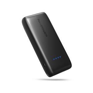 モバイルバッテリー 大容量 iPhone android スマホ スマートフォン 携帯 充電器 急速...