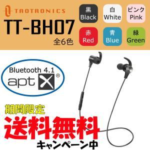 Bluetoothイヤホン TaoTronics(タオトロニ...