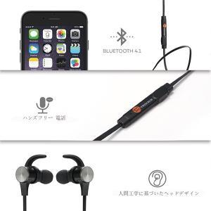 Bluetooth ワイヤレスイヤホン 両耳 ...の詳細画像2
