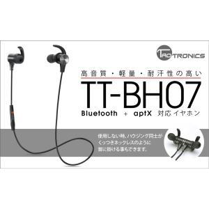 Bluetooth ワイヤレスイヤホン 両耳 ...の詳細画像5