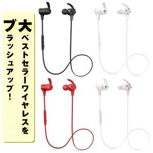 ワイヤレスイヤホン Bluetooth TaoTronics TT-BH07S (送料無料)|e-earphone