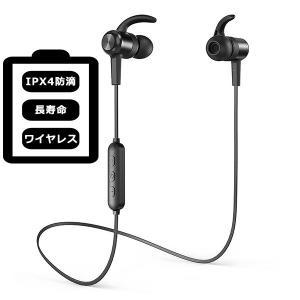 ワイヤレス イヤホン Bluetooth イヤホン 両耳 高音質 防水 カナル型 TaoTronics タオトロニクス TT-BH026(ブラック) (送料無料)|e-earphone
