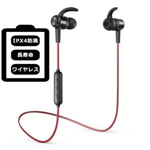 ワイヤレス イヤホン Bluetooth イヤホン 両耳 高音質 防水 カナル型 TaoTronics タオトロニクス TT-BH026(レッド) (送料無料)|e-earphone