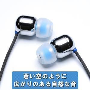 intime アンティーム  碧 SORA ハイレゾ対応セラミックエレメントボディ (送料無料)|e-earphone