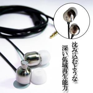 (新製品) intime アンティーム  碧(SORA)- Ti3 フラッグシップモデルのハイブリッド型ハイレゾイヤホン (送料無料)|e-earphone