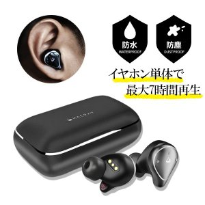 (新製品) 完全ワイヤレスイヤホン HACRAY ハクライ W1 True wireless earphones Black 高音質 カナル型 イヤホン (送料無料)|e-earphone
