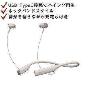 Bluetooth イヤホン SONY SBH90CJP C シルキーベージュ (送料無料)|e-earphone