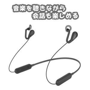 ながら聞き ワイヤレス イヤホン SONY ソニー SBH82DJP B ブラック Bluetooth リモコン付き ハンズフリー通話 (送料無料)|e-earphone