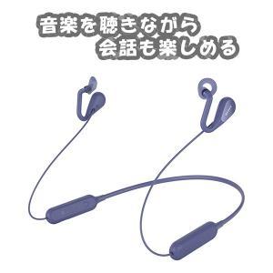 ながら聞き ワイヤレス イヤホン SONY ソニー SBH82DJP L ブルー Bluetooth リモコン付き ハンズフリー通話 (送料無料)|e-earphone