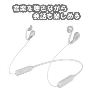 ながら聞き ワイヤレス イヤホン SONY ソニー SBH82DJP H グレー Bluetooth リモコン付き ハンズフリー通話 (送料無料)|e-earphone