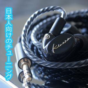 イヤホン 高音質 有線 カナル型 KINERA キネラ SEED [1BA+1Dynamic Hybrid Earphone/MMCX] ハイブリッド型 ケーブル着脱式 イヤフォン (送料無料)|e-earphone