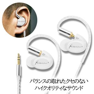 イヤホン 高音質 有線 カナル型 KINERA キネラ SIF [1Dynamic 10mm SPM ダイアフラムEarphone/MMCX] ケーブル着脱式 イヤフォン (送料無料)|e-earphone