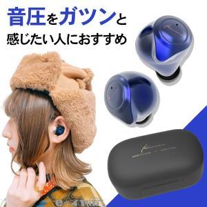 (新製品) 完全ワイヤレスイヤホン Kinera キネラ YH623 True Wireless B...