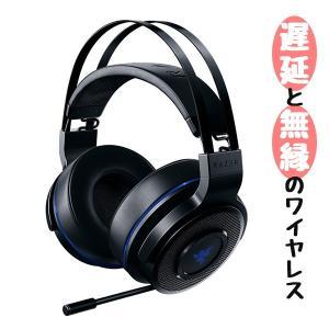 ゲーミングヘッドセット ワイヤレス Razer レイザー PS4 ニンテンドースイッチ対応 7.1chサラウンド Thresher 7.1 (RZ04-02230100-R3M1) (送料無料)|e-earphone