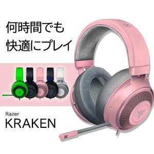 ゲーミングヘッドセット Razer レイザー Kraken Quartz Pink PC PS4 X...