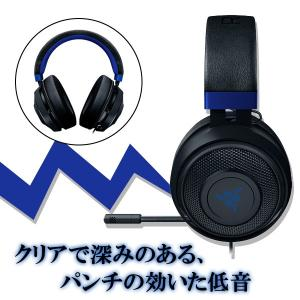 Razer レイザー ゲーミング ヘッドセット Kraken for Console (RZ04-02830500-R3M1) PS4 ニンテンドーSwitch XBOX one対応 (送料無料)|e-earphone