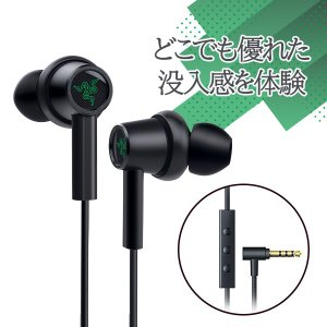 ゲーミングイヤホン Razer Hammerhead Duo (RZ12-02790200-R3M1) (送料無料)|e-earphone