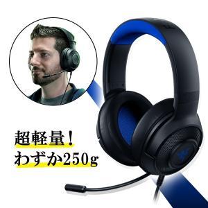【スペック】 ■ヘッドフォン ・周波数特性:12 Hz 〜 28 kHz ・インピーダンス:32 Ω...