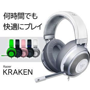 Razer レイザー ゲーミング ヘッドセット Kraken Mercury White PS4 s...