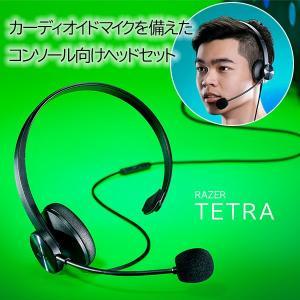 ゲーミング ヘッドセット Razer レイザー Tetra 3.5mm4極プラグ マイク付き 片耳 ...