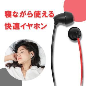 寝ホン用 カナル型 イヤホン ADVANCED Sleeper 快眠 安眠 イヤフォン|e-earphone