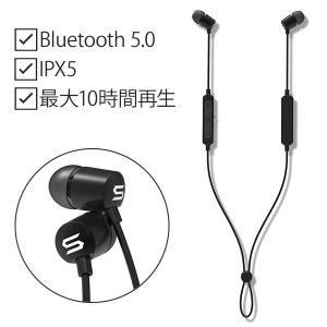 Bluetooth イヤホン SOUL PURE WIRELESS PLUS チャコールブラック【SL-1205】 ブルートゥース ワイヤレス 両耳 イヤフォン (送料無料)|e-earphone