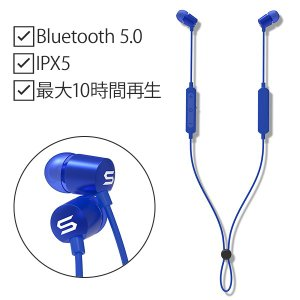 Bluetooth イヤホン SOUL PURE WIRELESS PLUS サファイアブルー【SL-1208】 ブルートゥース ワイヤレス 両耳 イヤフォン (送料無料) e-earphone