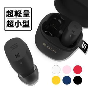 (新製品) Bluetooth 完全ワイヤレス イヤホン SOUL ST-XX マット・ブラック(SL-2011) 両耳 コードレス フルワイヤレス イヤフォン (送料無料)|e-earphone