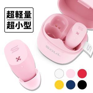 (新製品) Bluetooth 完全ワイヤレス イヤホン SOUL ST-XX サクラ・ピンク(SL-2013) 両耳 コードレス フルワイヤレス イヤフォン (送料無料)|e-earphone