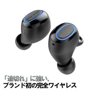 ドライバー:ダイナミック型 内蔵マイク:全指向性MEMSマイク 通信方式:Bluetooth標準規格...