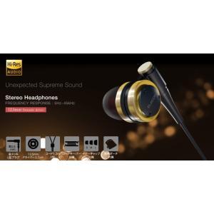 ELECOM エレコム EHP-CH2010AGD ゴールド ハイレゾ対応 高音質 イヤホン イヤフォン (送料無料)|e-earphone