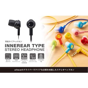 (お取り寄せ) ELECOM エレコム EHP-C3520PNL ライトピンク かわいい 女性向け カナル型 イヤホン イヤフォン(納期お問い合わせください)|e-earphone