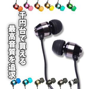 イヤホン 有線 カナル型 ALPEX アルペックス HSE-A1000GM ガンメタ エントリーモデル|e-earphone