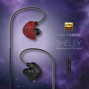 高音質 カナル型 イヤホン ALPEX HR-5000R レッド ハイレゾ対応 有線 イヤフォン (送料無料)|e-earphone